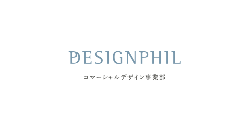 DESIGNPHIL